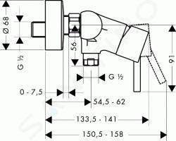 Hansgrohe Talis S2 - Mitigeur de douche, chrome 32640000