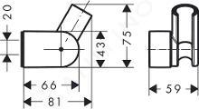 Hansgrohe Croma Classic - Support de douche Porter Vario, chrome 28328000